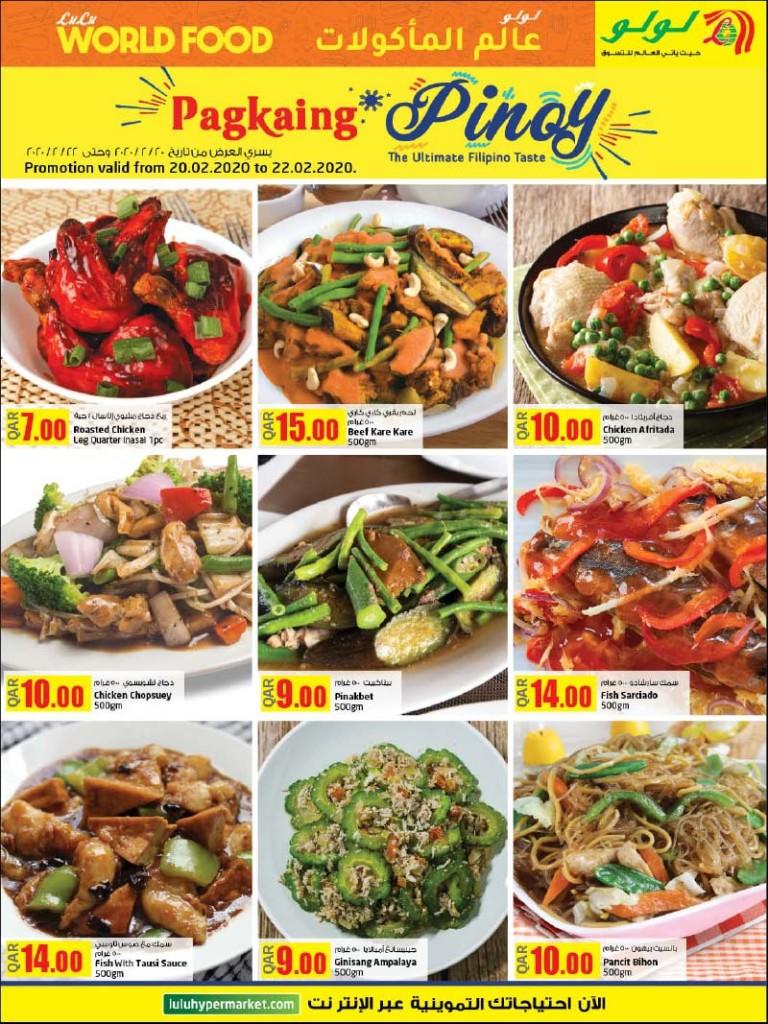 lulu-world-food-13-02-7