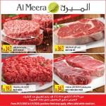 al-meera-special-29-03-1