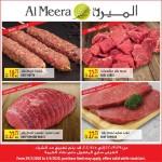 al-meera-special-29-03-2