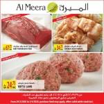 al-meera-special-29-03-4