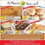 al-meera-special-29-03-5