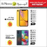 al-meera-we-05-03-1