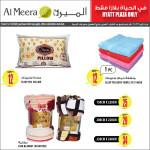 al-meera-we-05-03-2