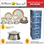 al-meera-we-05-03-3