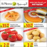 al-meera-we-05-03-5
