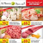 al-meera-we-05-03-6
