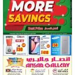ansar-more-savings-01-04-1