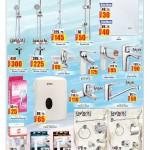 ansar-more-savings-01-04-11