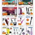 ansar-more-savings-01-04-14