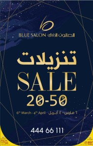 blue-salon-09-03