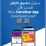 carrefour-weekly-04-03-1