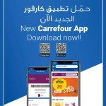 carrefour-weekly-11-03-1