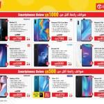 jarir-great-prices-19-03-3