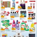 lulu-cost-savers-18-03-911