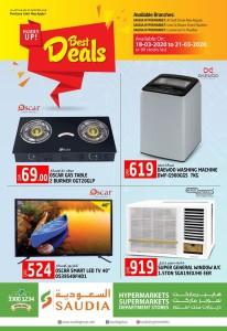 saudia-best-deals-18-03