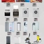 spar-family-deals-03-04-919