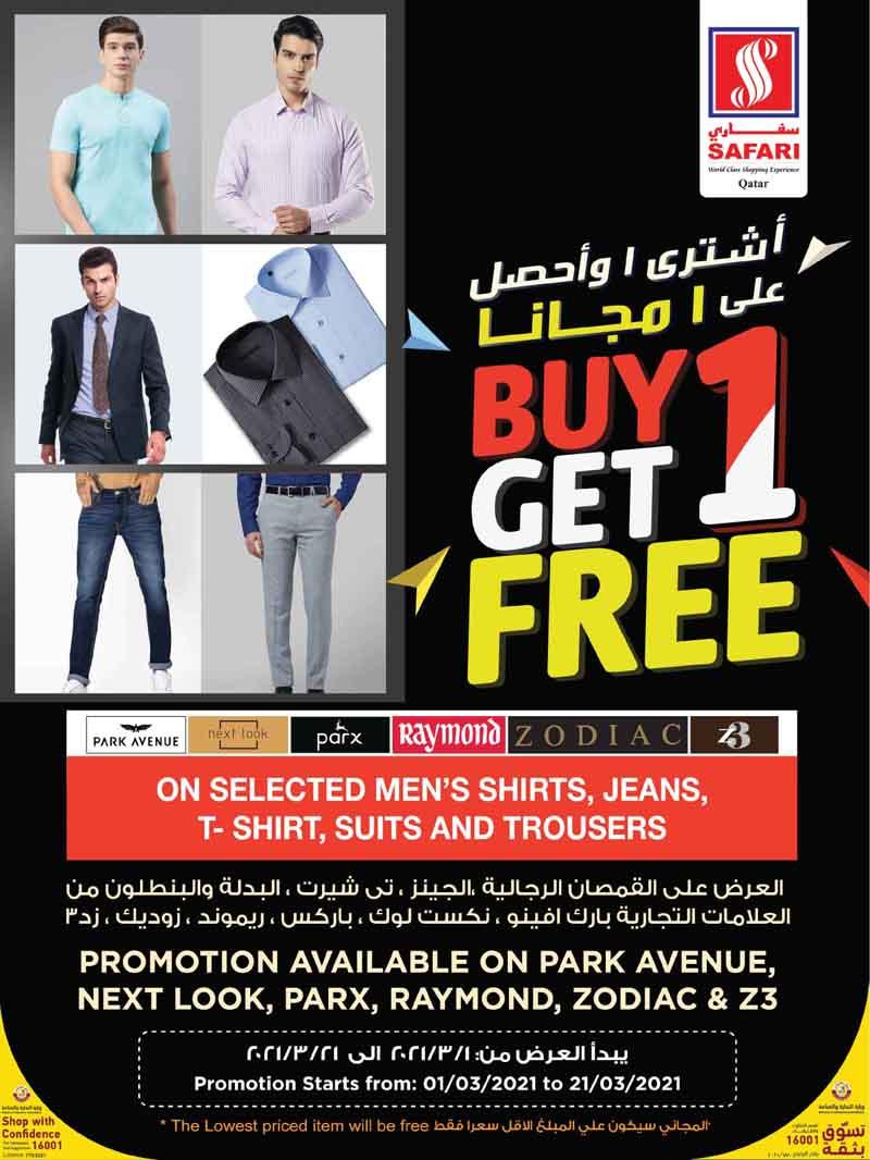 safari-price-break-15-03-2021-914 | Qatar i Discounts