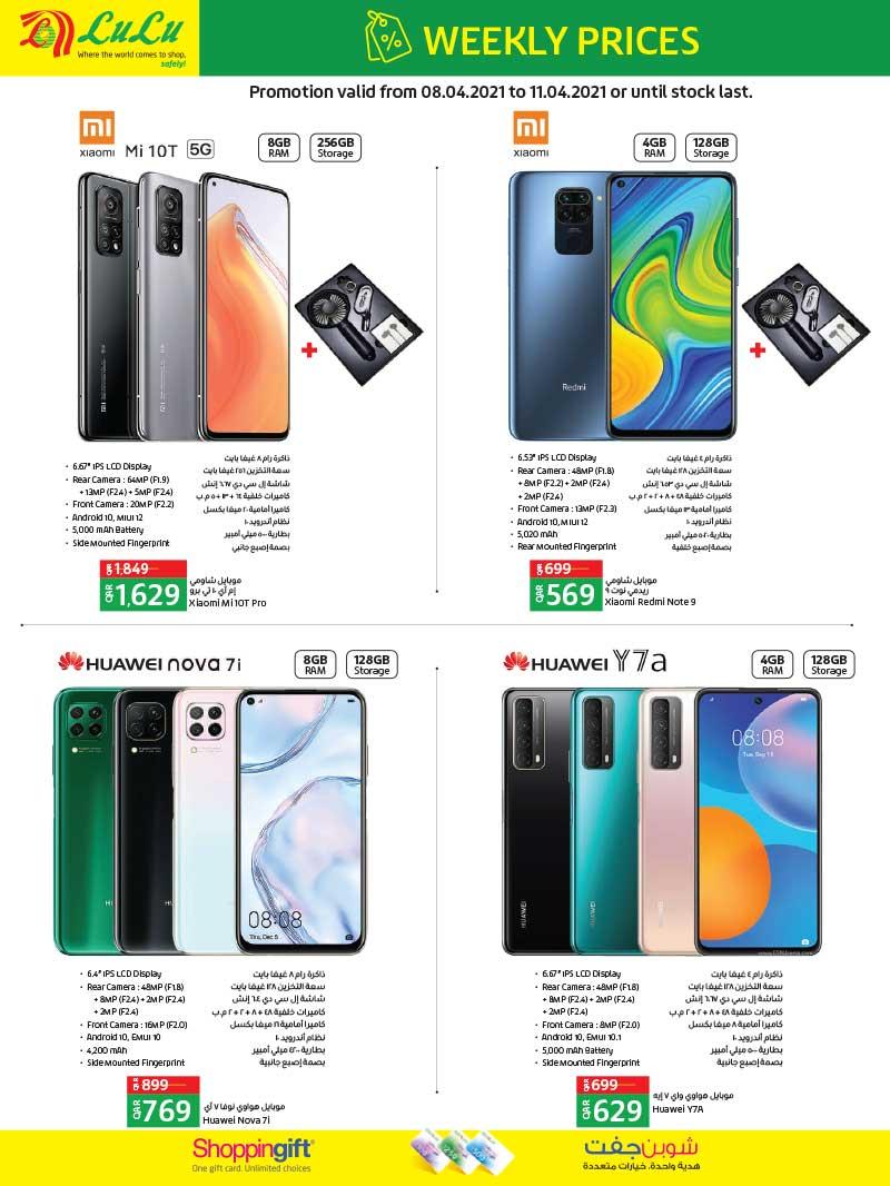 lulu-weekly-08-04-2021-12 | Qatar i Discounts