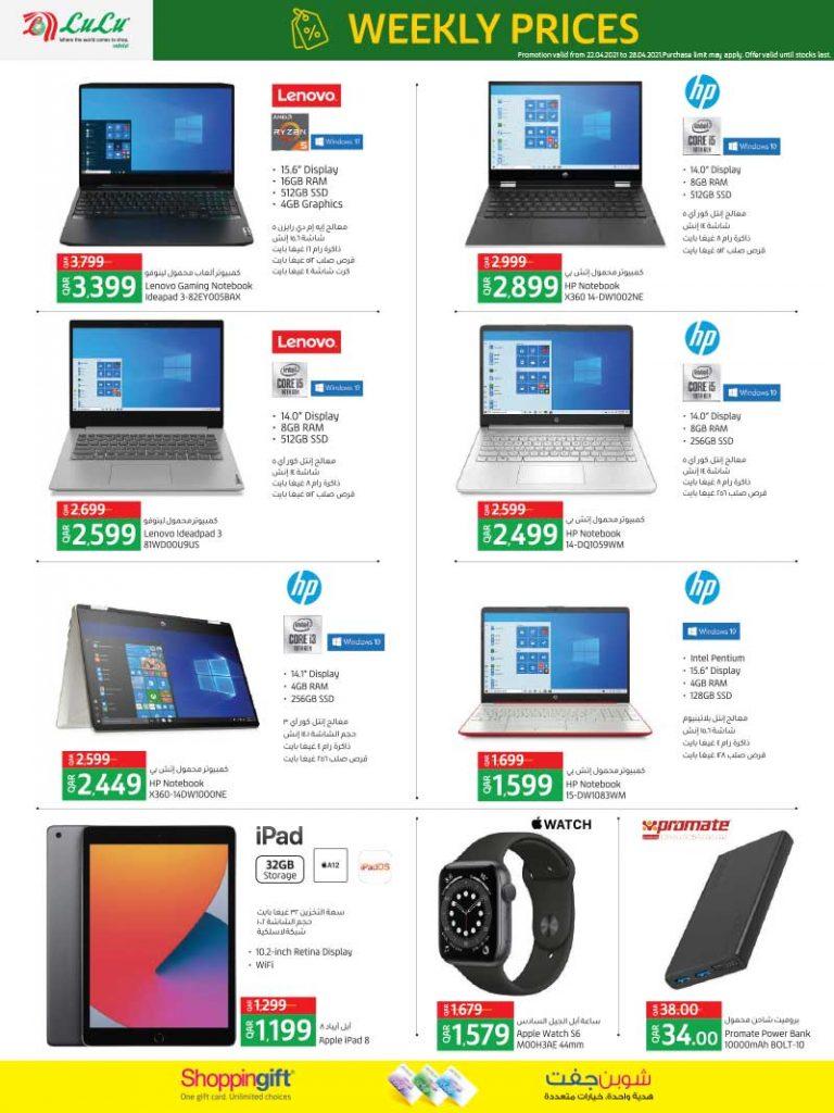 lulu-weekly-prices-22-04-2021-10 | Qatar i Discounts